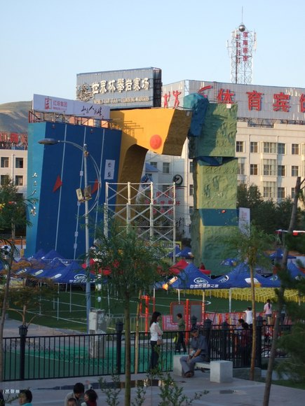 http://www.m8j.net/data/List/Photos-102/xining2007-3.jpg