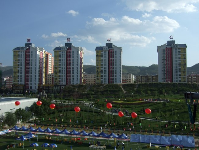 http://www.m8j.net/data/List/Photos-102/xining2007-50.jpg